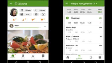 Photo of 4 полезных приложения для тех, кто тщательно следит за своим здоровьем |