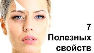 Photo of Для чего нужен коллаген организму, 7 полезных свойств
