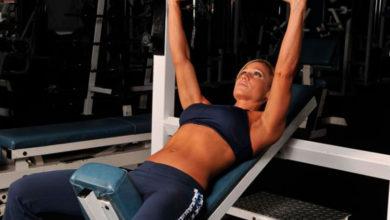 Photo of Как накачать грудь девушке: упражнения для мышц груди