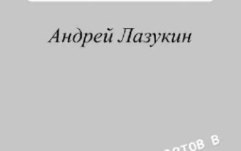 Photo of Туктамышева назвала своего бывшего парня Лазукина самой большой сложностью вжизни