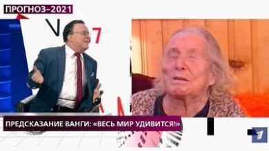 Photo of Кум Ванги рассказал о сенсационном предсказании болгарской провидицы на 2021 год