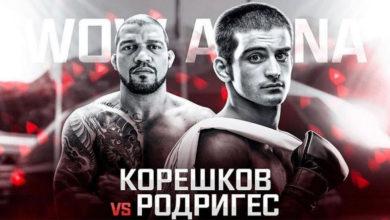 Photo of Назван следующий соперник Андрея Корешкова