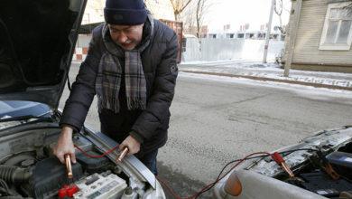 Photo of Эксперт рассказал, как не навредить аккумулятору авто в холода