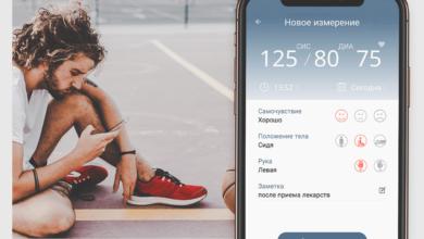Photo of Как следить за своим здоровьем с помощью мобильного приложения MedM Health |