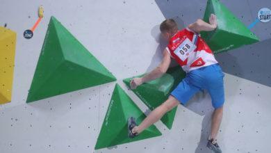 Photo of Международная федерация скалолазания не стала переносить чемпионат мира из Москвы