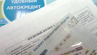 Photo of ВТБ запустил новую программу автокредитования со ставкой 5,5%