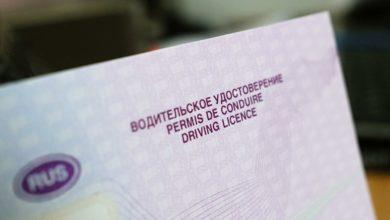Photo of Жителя Башкирии лишили водительских прав из-за его тезки во Владивостоке