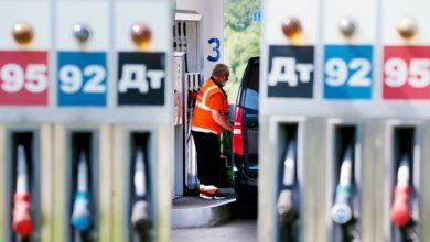 Photo of Автомобилистам назвали пять способов сэкономить топливо
